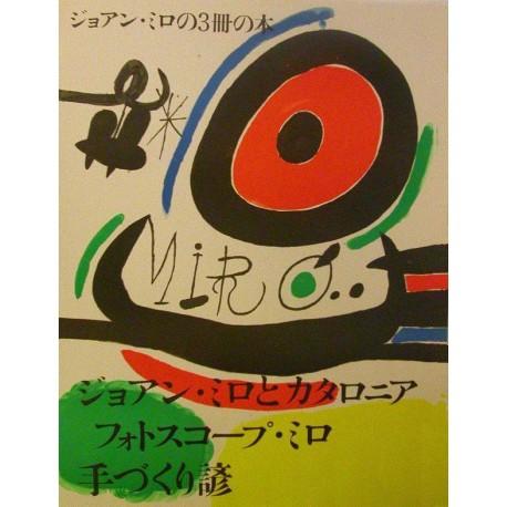 """MIRÓ Joan. """"Tres llibres de Joan Miró""""."""